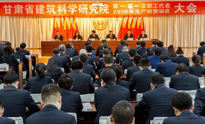 甘肃省建筑科学研究院朝阳云南建筑设计院电话图片