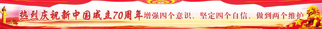 建國海報.jpg