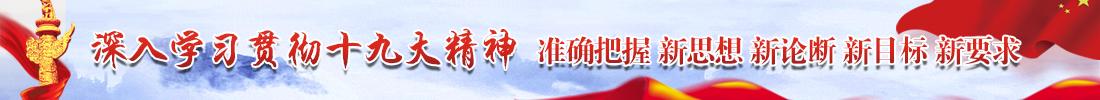 02.26建科院网站图标.jpg