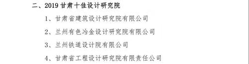 QQ截圖20200630093601_看圖王.png